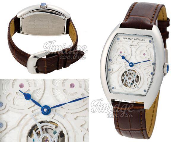 Мужские часы Franck Muller  №MX1812