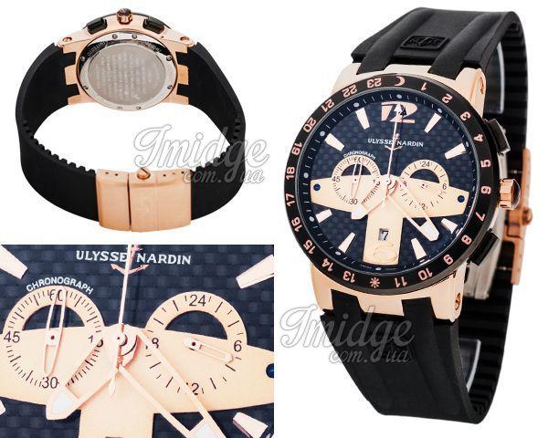 Мужские часы Ulysse Nardin  №MX2101