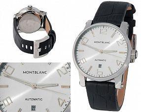 Мужские часы Montblanc  №M3672