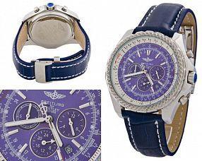 Мужские часы Breitling  №MX1427