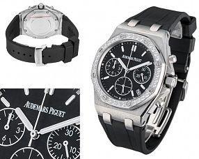 Женские часы Audemars Piguet  №MX3598 (Референс оригинала 26231ST.ZZ.D002CA.01)
