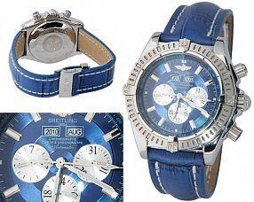 Копия часов Breitling  №MX0407