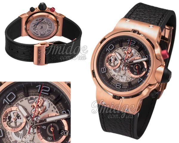 Мужские часы Hublot  №MX3471