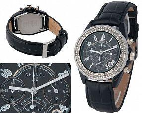 Женские часы Chanel  №MX0617