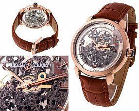 Мужские часы Ulysse Nardin  №MX3237