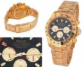 Копия часов Rolex  №MX0432