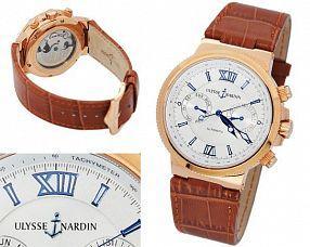 Копия часов Ulysse Nardin  №P0803-2