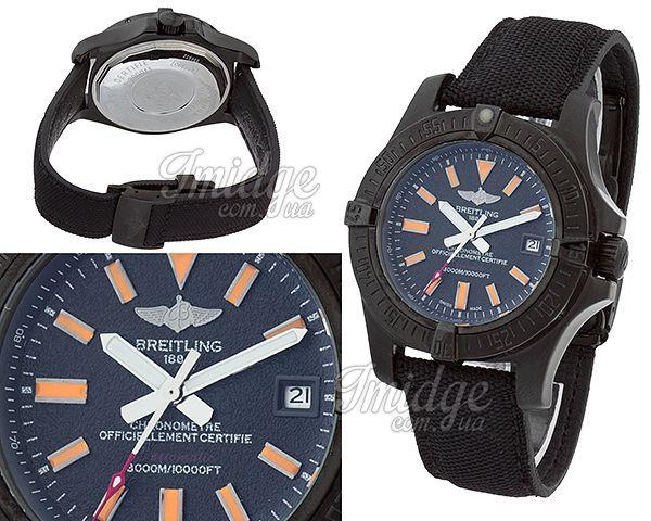 Мужские часы Breitling  №MX2979
