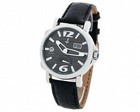 Мужские часы Ulysse Nardin Модель №MX2497