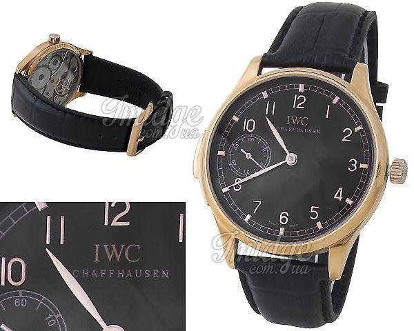 Копия часов IWC  №C0684-1