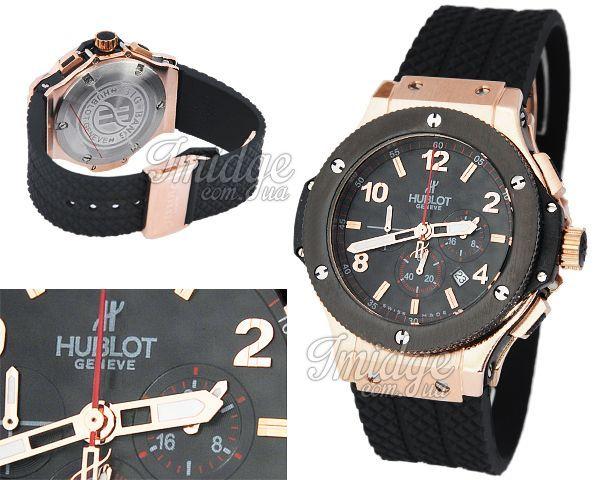 Мужские часы Hublot  №MX0072