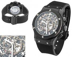 Мужские часы Hublot  №MX3694