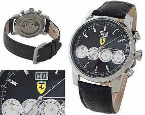 Копия часов Ferrari  №M3166