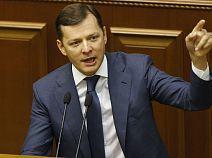 Дорогие часы украинской политической элиты: предпочтения радикала Олега Ляшко