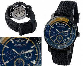 Копия часов Breitling  №M3253