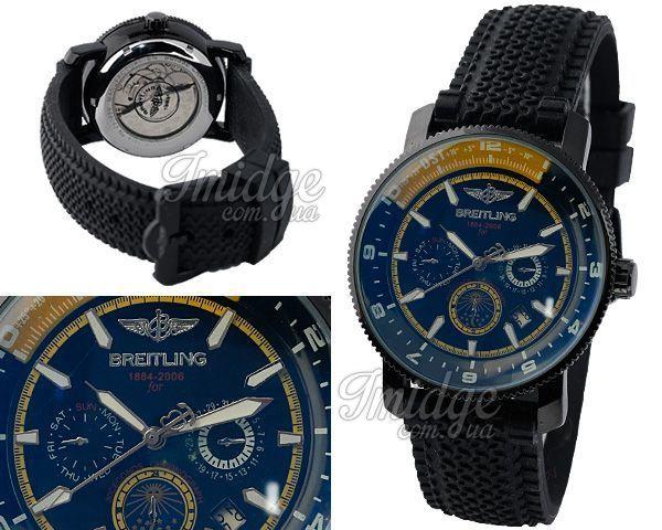 Мужские часы Breitling  №M3253