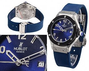 Женские часы Hublot  №MX3772