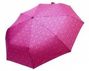Зонт Gucci Модель №998824