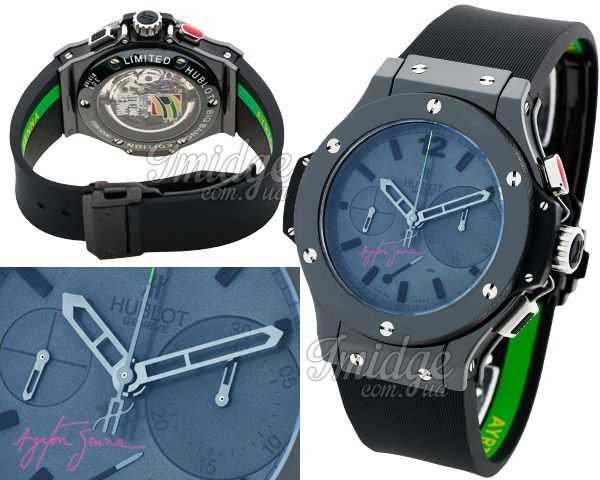 Мужские часы Hublot  №MX2539