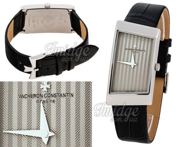 Унисекс часы Vacheron Constantin  №MX2240