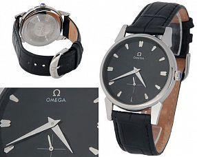 Мужские часы Omega  №MX0486