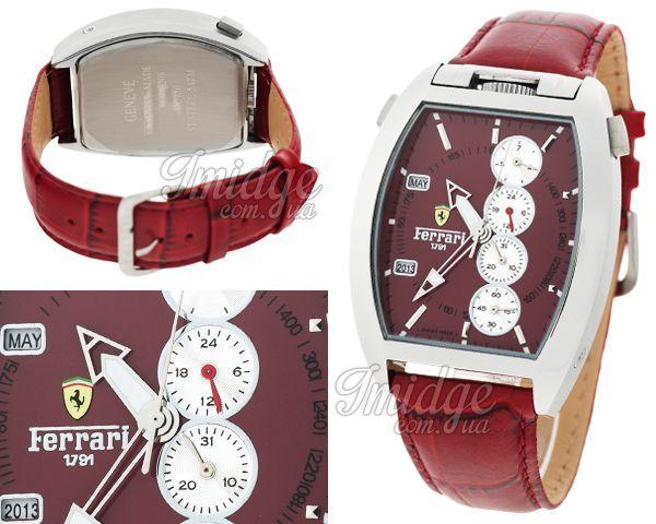 Мужские часы Ferrari  №MX2378