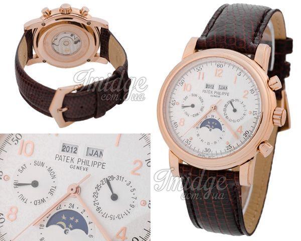 Копия часов Patek Philippe  №M2454