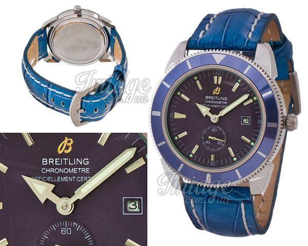 Мужские часы Breitling  №MX1650