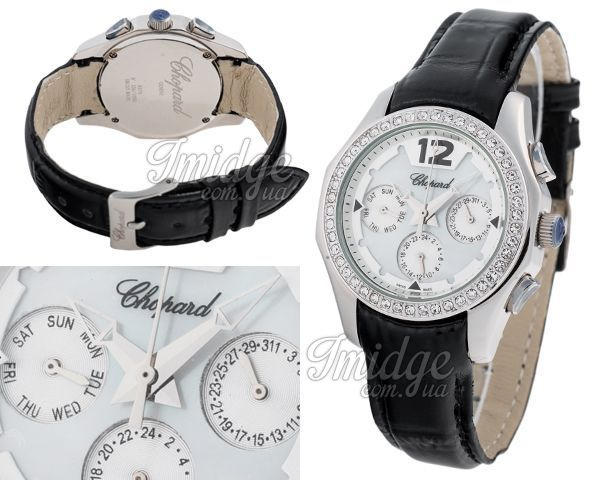 Женские часы Chopard  №MX1923