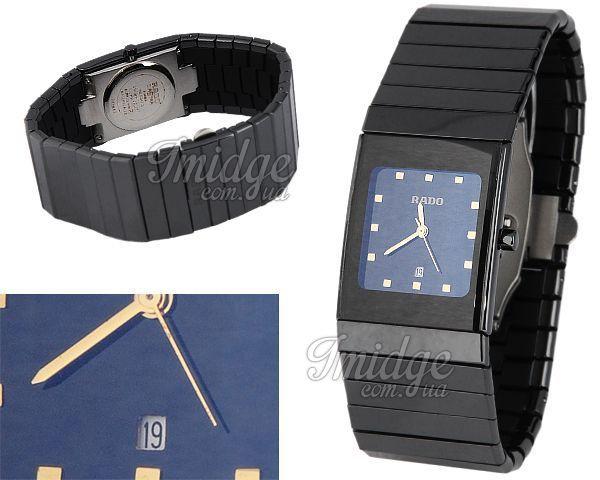 Унисекс часы Rado  №MX0082