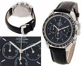 Мужские часы Omega  №MX2432
