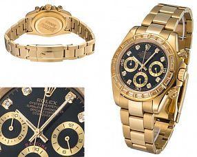 Мужские часы Rolex  №MX3727