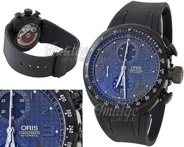 Мужские часы Oris  №M3805