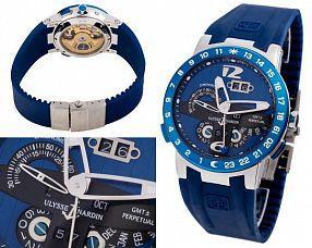 Мужские часы Ulysse Nardin  №N1518