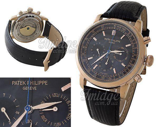 Копия часов Patek Philippe  №M1842