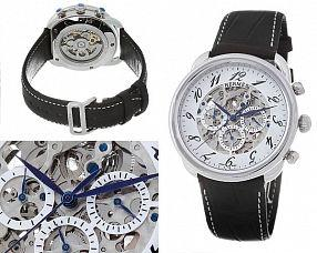 Мужские часы Hermes  №MX1519