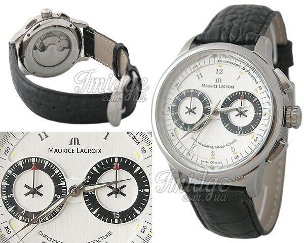 Копия часов Maurice Lacroix  №N0368