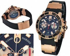 Мужские часы Ulysse Nardin  №M4278
