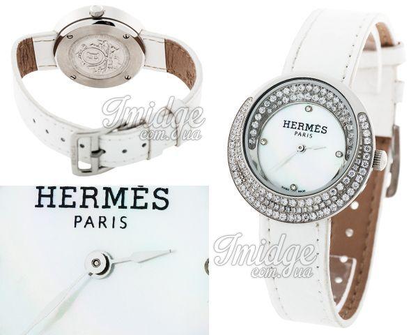 Женские часы Hermes  №N1872