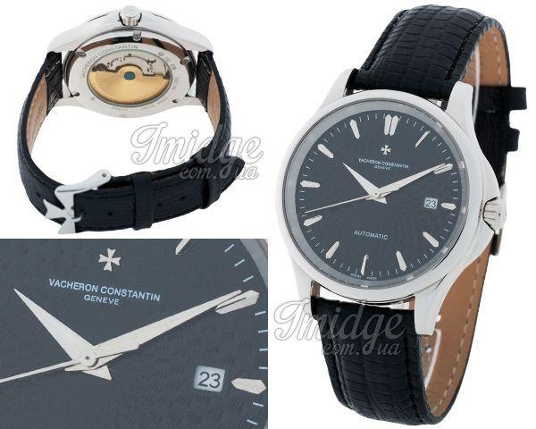 Мужские часы Vacheron Constantin  №MX2586