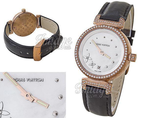 Копия часов Louis Vuitton  №MX3423