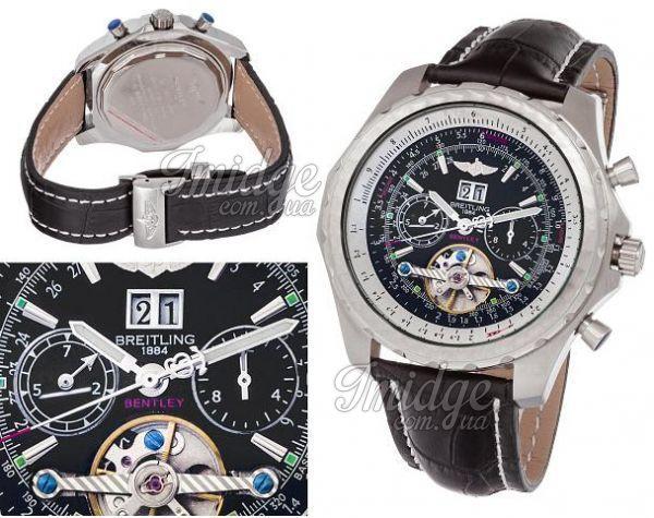 Мужские часы Breitling  №MX2904