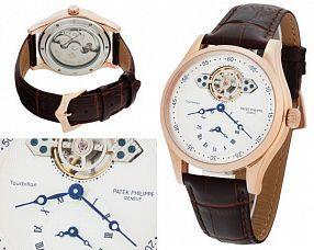 Мужские часы Patek Philippe  №N1689