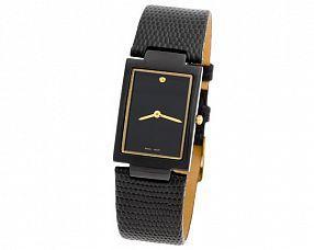 Женские часы Movado Модель №MX1056