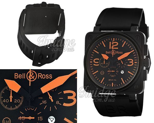 Копия часов Bell & Ross  №MX1534