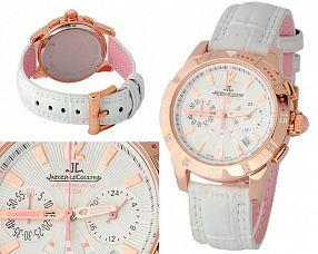 Женские часы Jaeger-LeCoultre  №MX0707
