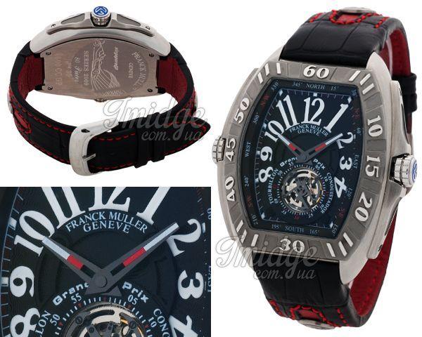 Мужские часы Franck Muller  №N2120