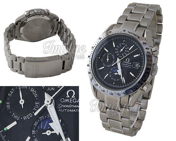 Мужские часы Omega  №H0084