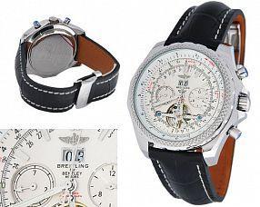 Мужские часы Breitling  №M4489