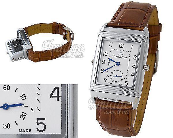 Копия часов Jaeger-LeCoultre  №H1206
